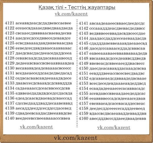Математика 3 класс 2 части м.и моро м.а бантова г.в бельтюкова 2001-2018 задания